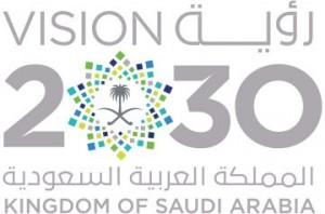 SaudiArabia2030Vision